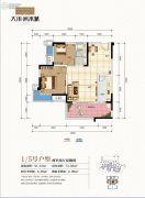 大川滨水城2室2厅0卫73平方米户型图