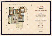 中德英伦联邦4室2厅2卫149平方米户型图