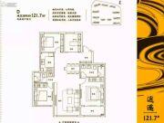 建发央著4室2厅2卫121平方米户型图