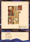天福・泊悦城4室2厅2卫113--129平方米户型图