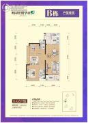 奥园德明华庭3室2厅2卫109平方米户型图