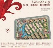 家和城规划图