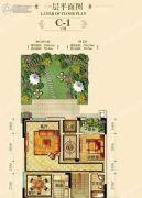 融创玫瑰园0平方米户型图