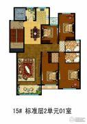 万国园白金汉府4室2厅2卫162平方米户型图