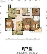新野春天花园4室2厅2卫143平方米户型图