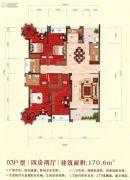 嘉泰华府4室2厅3卫170平方米户型图
