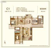 鼓楼广场3室2厅2卫141平方米户型图