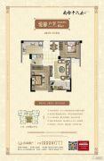 南台十六府2室2厅1卫67平方米户型图
