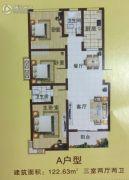 漯河翰林世家3室2厅2卫122平方米户型图