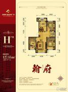 诺睿德国际商务广场3室2厅1卫127平方米户型图