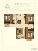 翡翠滨江3室2厅2卫129平方米户型图