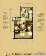 瑞城御园4室3厅3卫147平方米户型图