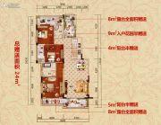 云浮远大美域小镇3室2厅2卫112--131平方米户型图