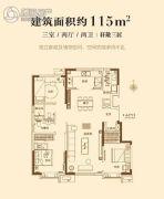 万科城市之光3室2厅2卫115平方米户型图