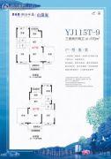 碧桂园假日半岛3室2厅2卫119平方米户型图
