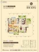 联城新世纪3室2厅1卫128--129平方米户型图