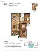 保利・西江林语5室2厅2卫173平方米户型图
