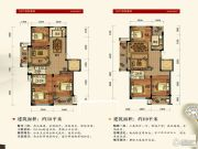 成龙官山邸3室2厅2卫119--131平方米户型图