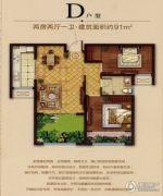 观澜尚城2室2厅1卫91平方米户型图