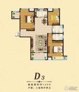兴安・迦南美地3室2厅2卫142平方米户型图