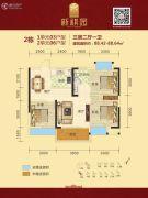 新祺园3室2厅1卫88平方米户型图