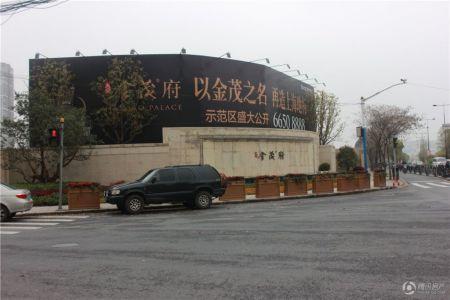 上海大宁金茂府