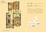 茂新四季丽景3室2厅1卫93平方米户型图