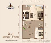 金科中华养生城2室2厅1卫0平方米户型图