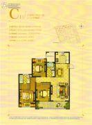 华建香颂溪岸3室2厅2卫115平方米户型图