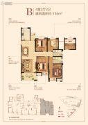 美的城三街区4室2厅2卫135平方米户型图