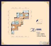 永辉茗筑2室2厅2卫87平方米户型图