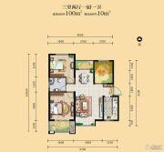 明威橡树湾3室2厅1卫100平方米户型图