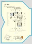 三一歌雅郡3室2厅1卫100--102平方米户型图