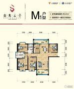 山水云亭4室2厅2卫143平方米户型图