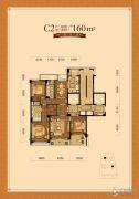 赛丽绿城慧园3室2厅2卫160平方米户型图