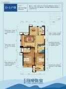 月湖雅苑2室2厅2卫116平方米户型图