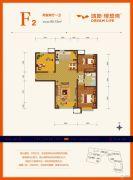 鸿坤・理想湾2室2厅1卫99平方米户型图
