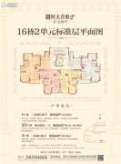 鄂州恒大首府3室2厅2卫80--130平方米户型图