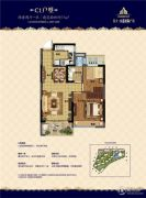 恒大商业中心2室2厅1卫77平方米户型图