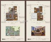 荣和・林溪府5室2厅3卫120平方米户型图