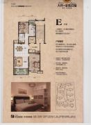 大祥・金廷公馆2室2厅1卫129平方米户型图