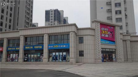 怡景嘉苑-楼盘详情-青岛腾讯房产