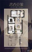 福港・书香壹号2室2厅1卫109平方米户型图