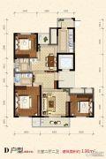 蜀山雅苑3室2厅2卫136平方米户型图