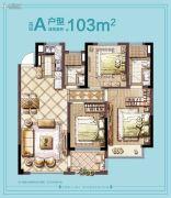 普禧观澜3室2厅2卫103平方米户型图