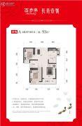 百步亭长青壹号2室2厅1卫93平方米户型图