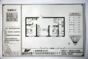 巨鹰・时尚印象2室2厅1卫78--86平方米户型图