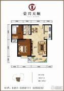 荣兴天顺2室2厅1卫96平方米户型图