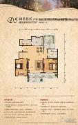 唐郡名邸2室2厅1卫0平方米户型图