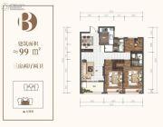 金汇苑3室2厅2卫99平方米户型图